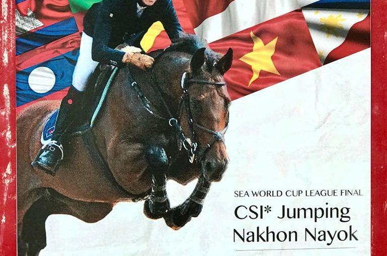 Sights and Scenes: Final Day of CSI Nahkon Nayok 2017